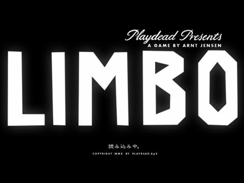 LIMBO(リンボ)~ゲーム画面1