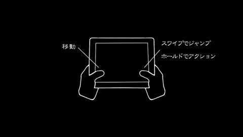 LIMBO(リンボ)~ゲーム画面6