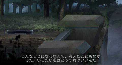 ICEY~ゲーム画面10