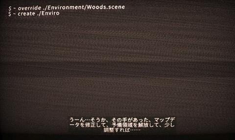 ICEY~ゲーム画面11