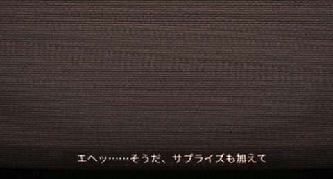 ICEY~ゲーム画面12