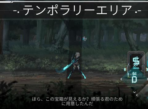 ICEY~ゲーム画面13