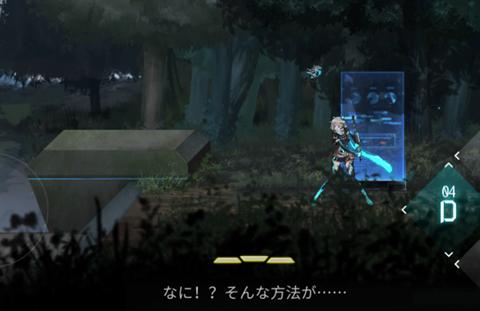 ICEY~ゲーム画面15