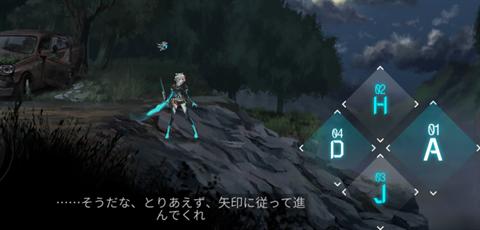 ICEY~ゲーム画面16