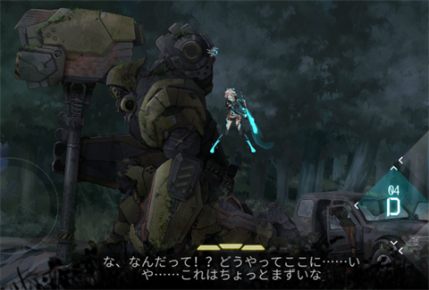 ICEY~ゲーム画面17