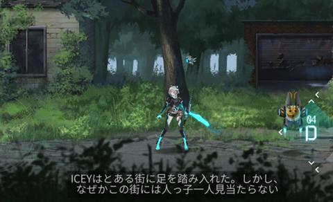 ICEY~ゲーム画面18