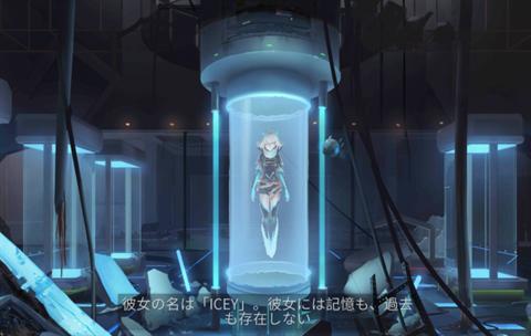 ICEY~ゲーム画面19