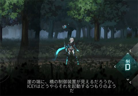 ICEY~ゲーム画面2