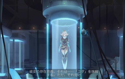 ICEY~ゲーム画面20