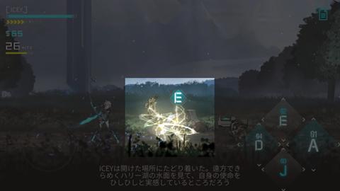 ICEY~ゲーム画面27