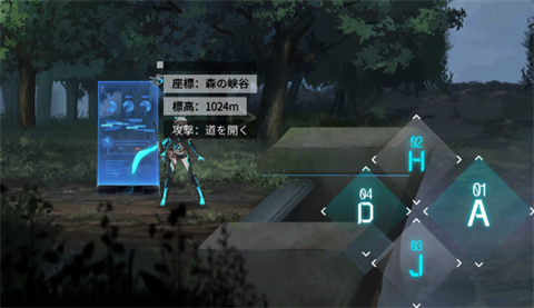 ICEY~ゲーム画面3