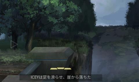 ICEY~ゲーム画面4