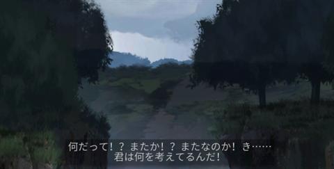 ICEY~ゲーム画面7