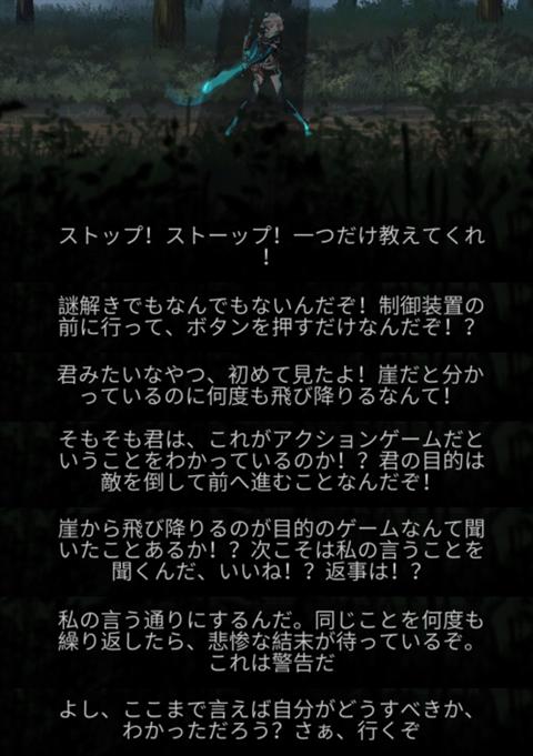 ICEY~ゲーム画面8