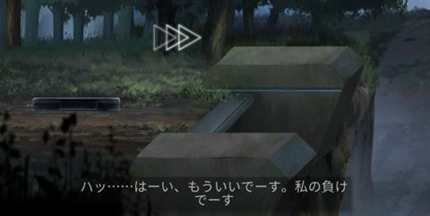 ICEY~ゲーム画面9