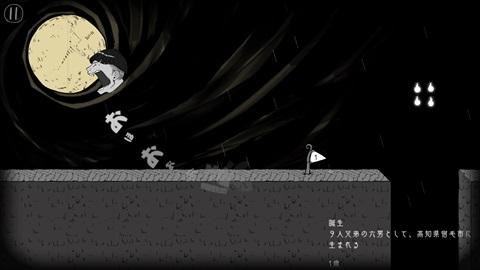 私、転がります。ゲーム画面3