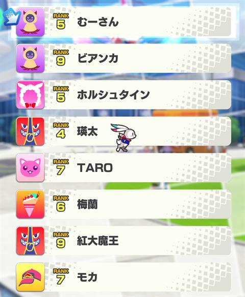 リンクスリングス~ゲーム画面12