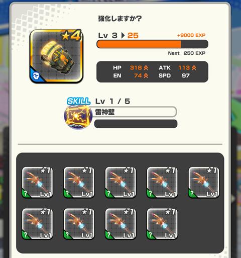リンクスリングス~ゲーム画面19