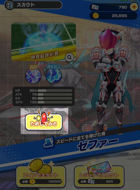 リンクスリングス~ゲーム画面20
