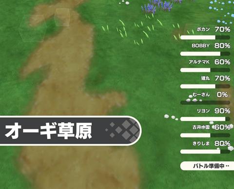 リンクスリングス~ゲーム画面22