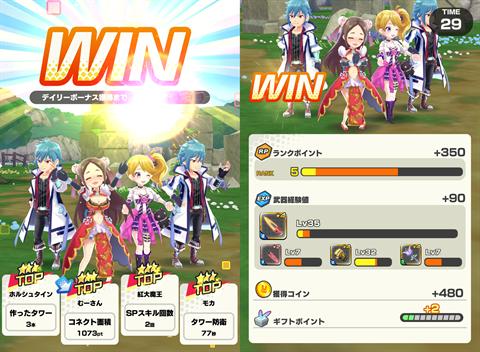 リンクスリングス~ゲーム画面23