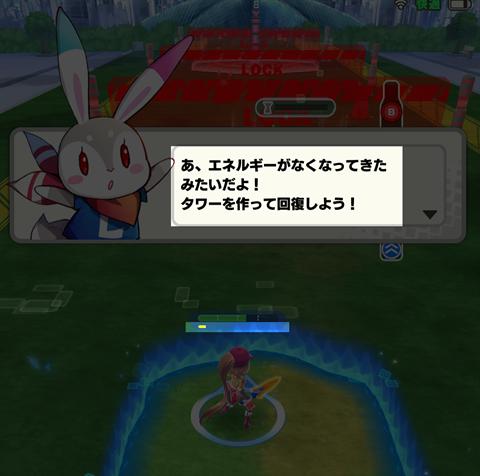 リンクスリングス~ゲーム画面4