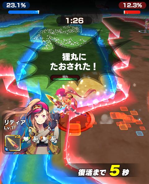 リンクスリングス~ゲーム画面8