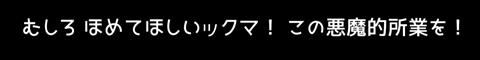テラセネ~ゲーム画面13