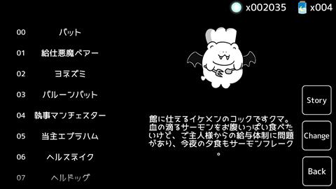 テラセネ~ゲーム画面18