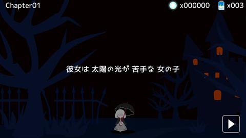 テラセネ~ゲーム画面2