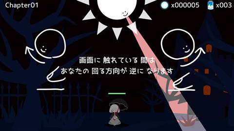 テラセネ~ゲーム画面3