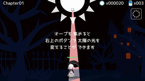 テラセネ~ゲーム画面4