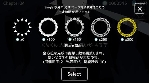テラセネ~ゲーム画面6