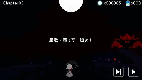 テラセネ~ゲーム画面8