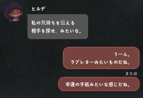 7デイズ~ゲーム画面10