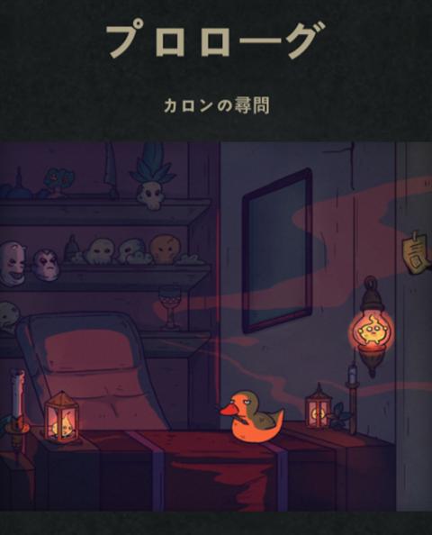 7デイズ~ゲーム画面2