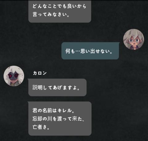7デイズ~ゲーム画面4