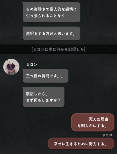 7デイズ~ゲーム画面5