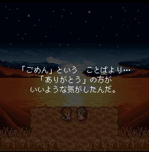 終わらない夕暮れに消えた君~ゼロ5