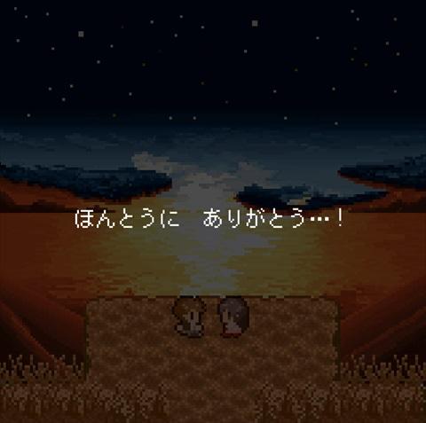 終わらない夕暮れに消えた君~ゼロ7