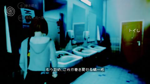 スマホ版ライフイズストレンジ~ゲーム画面12