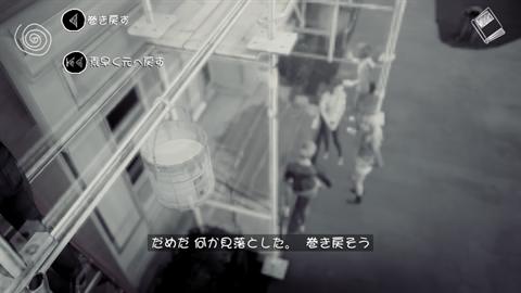 スマホ版ライフイズストレンジ~ゲーム画面15