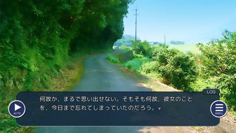 ミソハギ踏切で待ってる~ゲーム画面13
