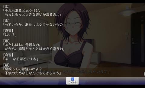 アトレッド~アプリ画面10