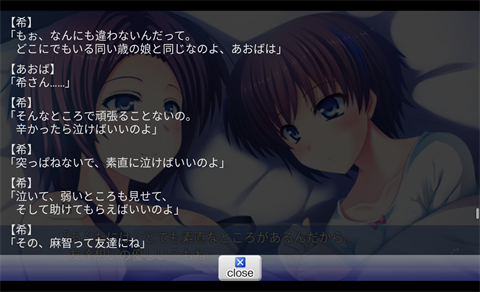 アトレッド~アプリ画面11