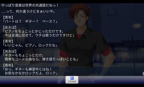 アトレッド~アプリ画面12