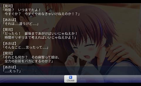 アトレッド~アプリ画面13