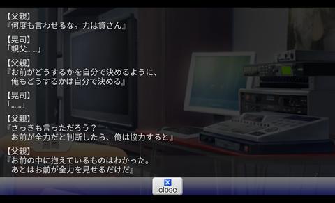 アトレッド~アプリ画面14