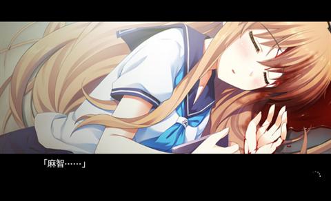 アトレッド~アプリ画面4