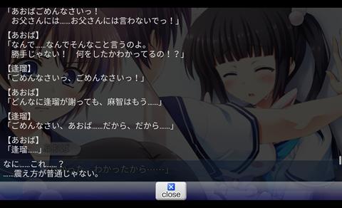 アトレッド~アプリ画面5
